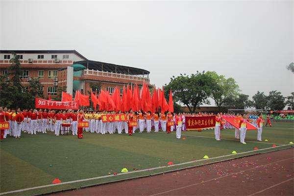 重庆知行卫生学校是公办还是民办